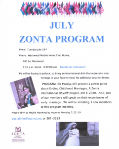 July Program Meeting @ Westwood Mobile Home Club House
